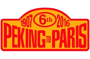 Peking-Paris000