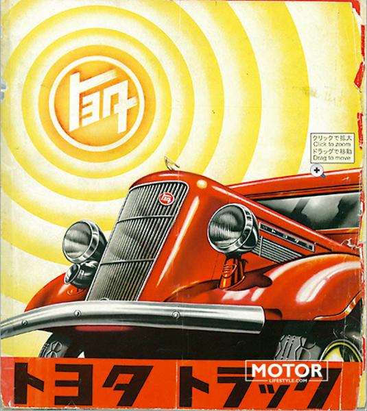 1937 Toyota Model GY Truck-1 - Motor-Lifestyle