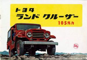 1955 Land Cruiser (20) 1