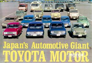 1962 Gamme Toyota