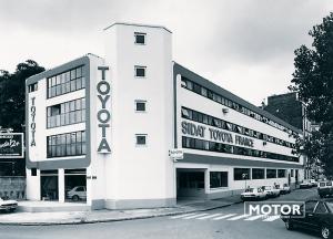 Toyota france siege en 1971